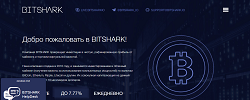 bitshark.io
