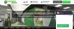 capital-stock.com