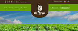 eco-tobac.co