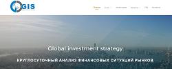 globinveststrategy.com