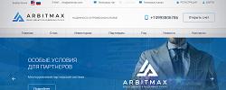 arbitmax.com