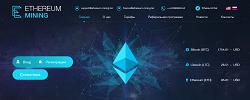 ethereum-mining.biz