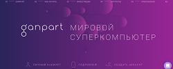 ganpart.com
