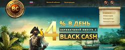 black-cash.online