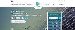 solartech.pro