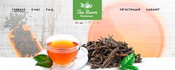 tea-room-ventures.com