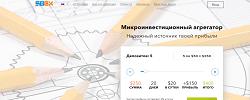 50-ex.com