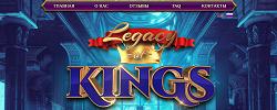 """legacy-kings.com"""""""