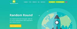 """random-round.com"""""""