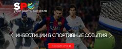 "sports-profit.com"""