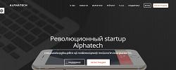alphatech.tel