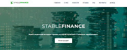 stablefinance.top