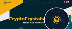 cryptocrystals.com