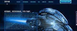 """stellar-trip.com"""""""